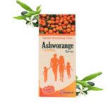 ashworange-1-380x380